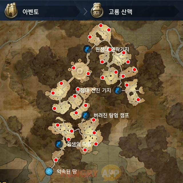 18 고룡.png