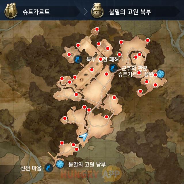 19 불멸의 고원 북부.png