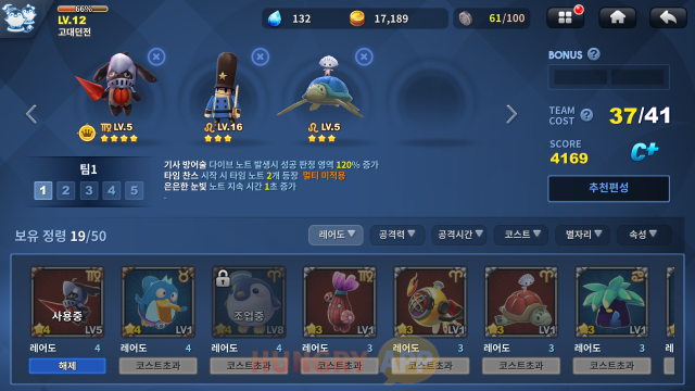 수정됨_Screenshot_2018-07-31-14-40-54.png