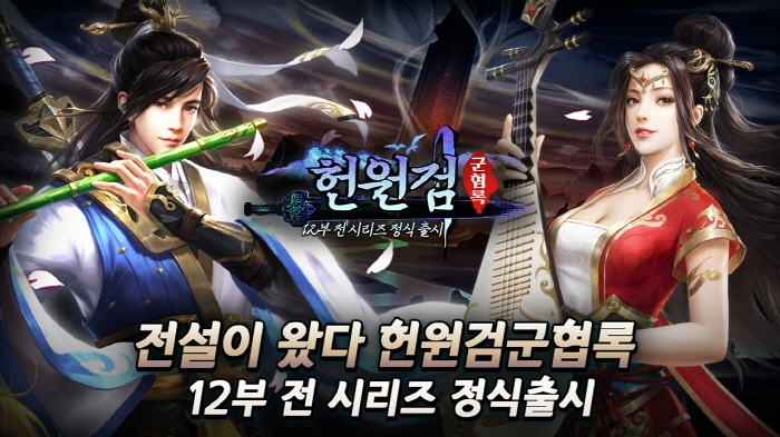 크기변환_googleplay_1280x720_01.jpg