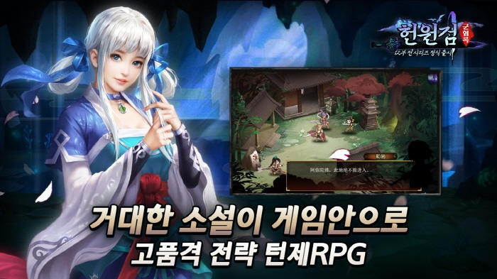 크기변환_googleplay_1280x720_02.jpg