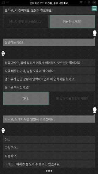 수정됨_Screenshot_2018-08-07-13-12-29.jpg