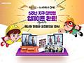 [순위] 8월 1주 헝그리앱 모바일 게임 순위, '워너원 효과 톡톡히 본 모두의 마블'