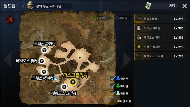 용동 2층.png