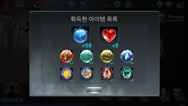 수정됨_Screenshot_2018-08-21-11-05-31.jpg