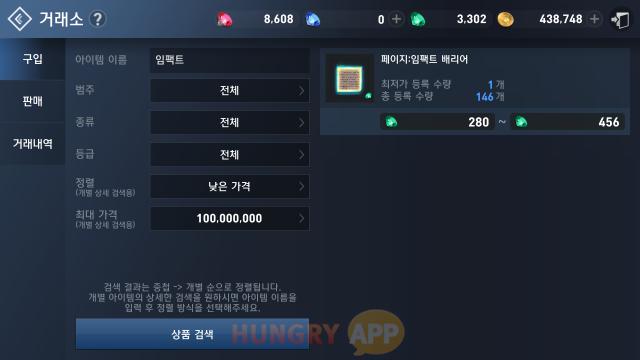 수정됨_c3.png