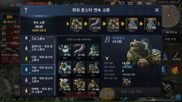 수정됨_7.png