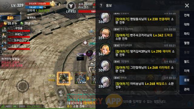 수정됨_14.png