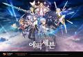 [순위] 9월 1주 헝그리앱 모바일 게임 순위, '에픽세븐' 1위 등극!