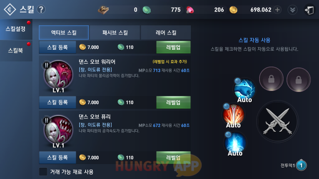 수정됨_Screenshot_2018-09-04-14-31-32.png