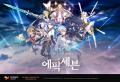 [순위] 9월 2주 헝그리앱 모바일 게임 순위, '에픽세븐' 질주와 '마피아 시티' 추격