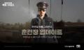 [기획] 카카오 배틀그라운드, 신규 콘텐츠 '훈련장'이 궁금하다!