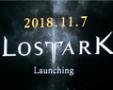 [취재] 7년 공들인 대작 MMORPG '로스트아크' 11월 7일 오픈!