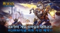 [취재] 3대 악마 게임 '히어로즈 오브 마이트 앤 매직', 모바일로 재탄생!