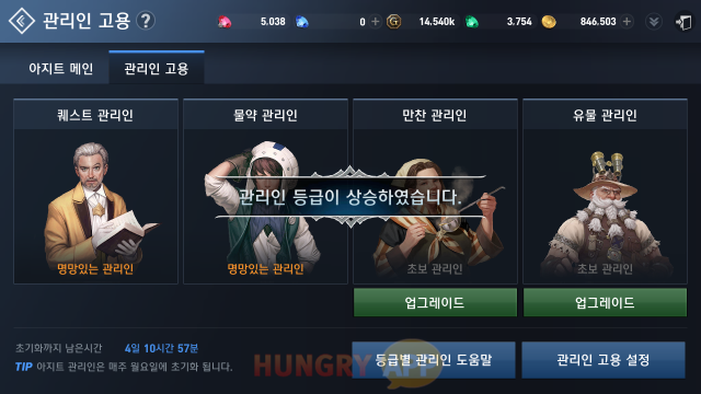 수정됨_Screenshot_2018-09-19-17-02-49.png