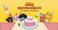 카카오게임즈, '프렌즈팝콘' 서비스 2주년 생일 파티 이벤트