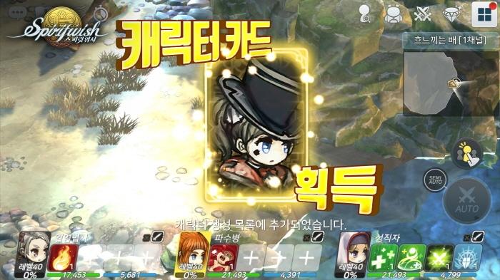 크기_3. 추가 캐릭터 획득 (4).jpg