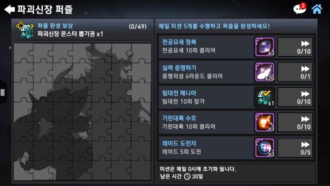 퍼즐2.png