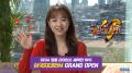 [취재] 국민여친 박보영 게임 '삼국지대전M' 드디어 한국 출시!