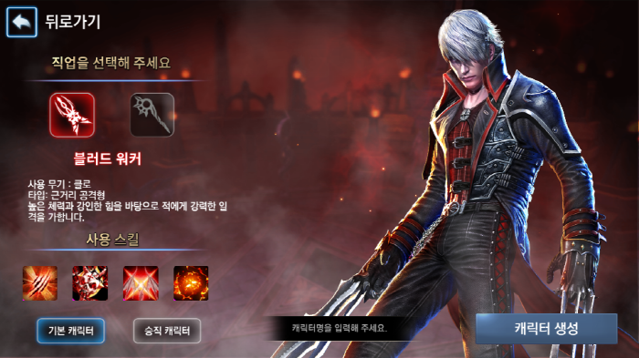 크기_Screenshot_2018-10-29-18-02-45.png