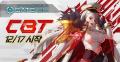 [취재] 2019 기대작! 모바일 RPG '게이트식스' CBT 12월 17일 시작