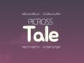 [리뷰] 소년의 모험을 퍼즐과 함께 하자, 피크로스 테일