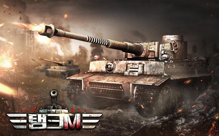 모바일 전략 RPG [탱크M]은 지난 8일 정식 출시.jpg