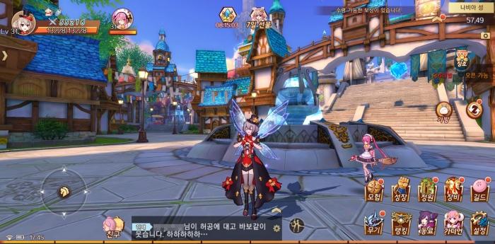 이미지2_게임 플레이 이미지.jpg