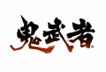 PS4 『귀무자』 1월 16일 국내 정식 발매