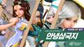 넷이즈 게임즈, 모바일 RPG '안녕삼국지' 오픈형 CBT 실시