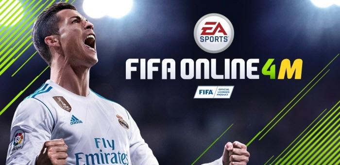 크기변환_FIFA 온라인 4 M 이미지.jpg