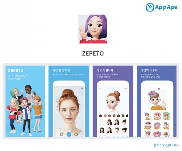 ZEPETO-02.jpg