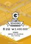 배그 아마추어 리그 GPL 시즌2 개최... 아마추어 선수들의 새로운 도약