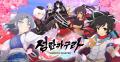 [취재] 열도 강타한 폭유 RPG '섬란카구라 시노비 마스터' 정식 서비스