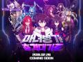 [취재] 마녀각성 애니메 RPG '마녀병기', 2월 26일 출시 확정