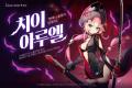 소울워커, 신규 캐릭터 '치이 아루엘' 스킬 영상 및 보이스 공개