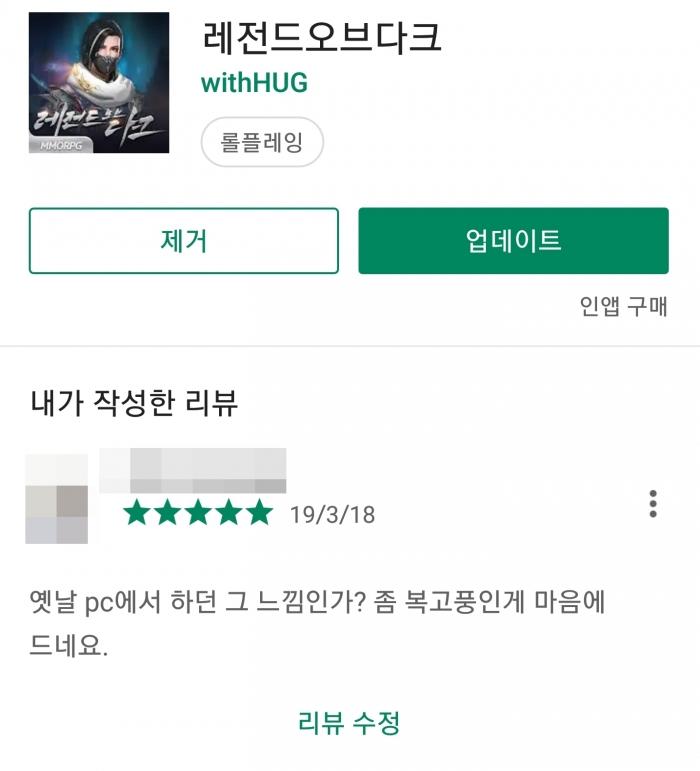 Screenshot_20190318-092725_Google Play Store.jpg
