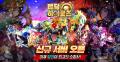 캐주얼 팀액션 RPG '메달 히어로즈' 봄맞이 대규모 업데이트 진행