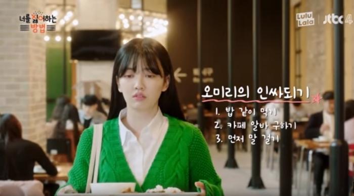 [엔씨소프트] 이미지3_드라마 속 엔씨(NC) 사내 식당(푸드코트).jpg