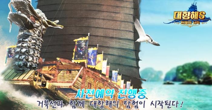 20190410龟船宣传图1200x628韩语.JPG