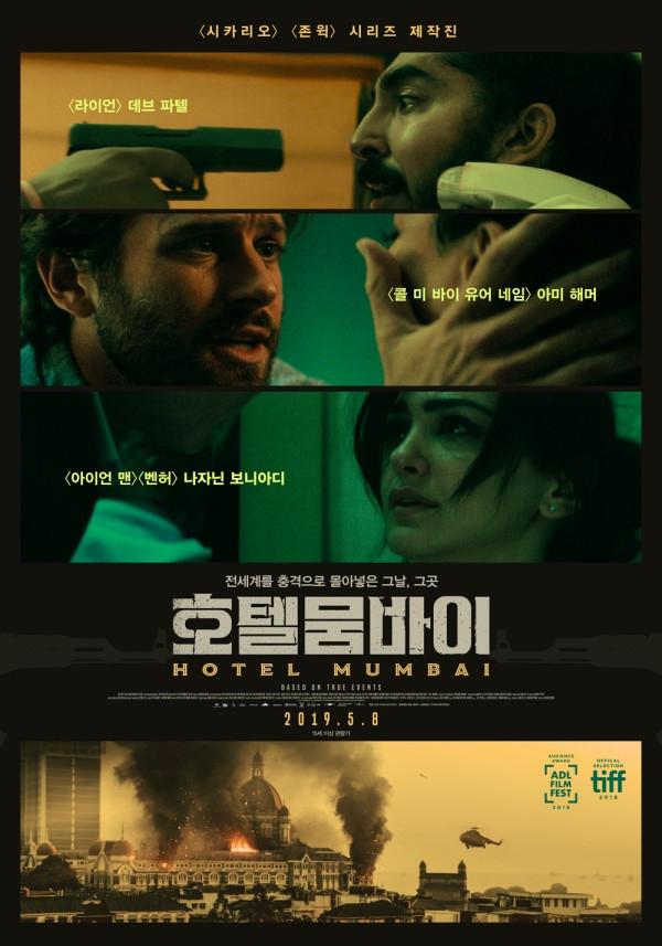 수정됨_movie_image.jpg