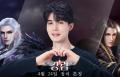 이동욱의 퇴마 RPG '강림 : 망령인도자'  4월 24일 정식 출시!