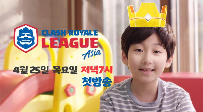 '클래시 로얄 리그 아시아 2019 시즌1', ..