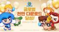 [기획] 글로벌 캐주얼게임 성장한 '크아M' 1천만 사로잡은 비결
