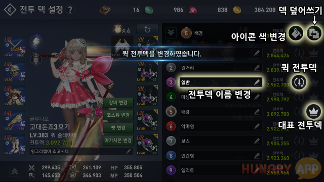640Screenshot_2019-05-07-10-55-32ㅇㅇ.png