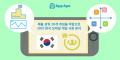 [AA기획] 2019년 한국 모바일게임 시장 '객단가 분석'