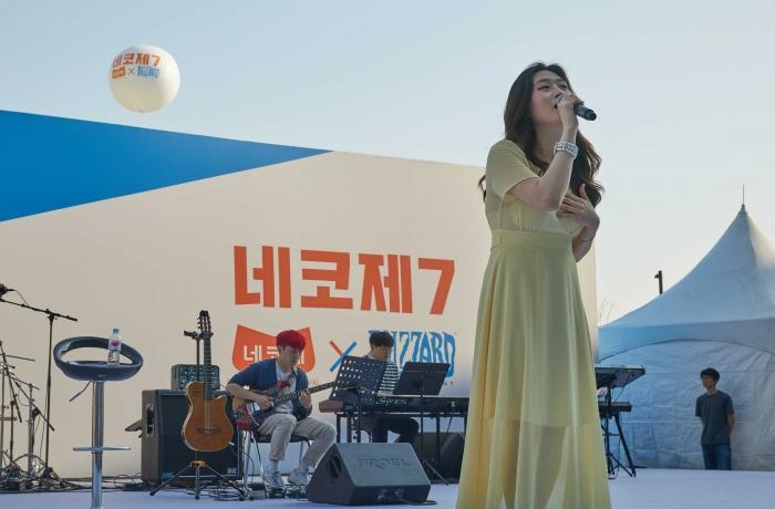 [넥슨] 네코제의 밤 뮤지션 아티스트 이나현.jpg