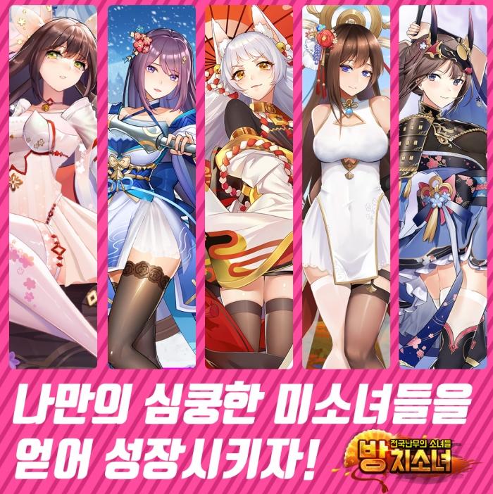 방치소녀_12.jpg