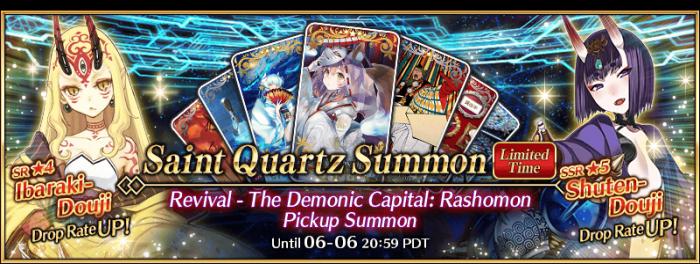 summon_20190606_q9pb9.png