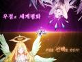 순도 100% 미소녀 RPG '미라쥬 메모리얼' 세계관 영상 공개